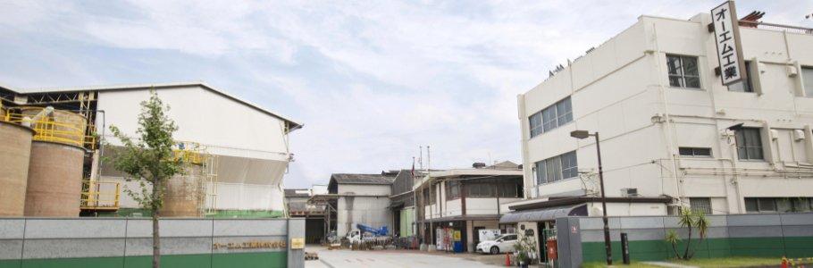 本社・住之江工場
